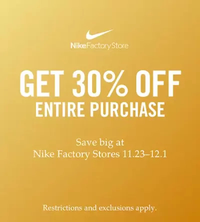 Nike - Special Offer
